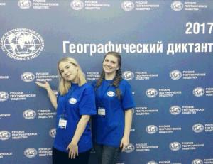 Волонтёрское движение на кафедре рационального природопользования (РПП)
