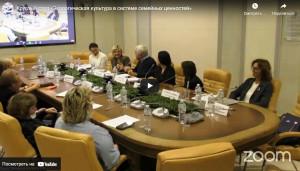 В Общественной палате РФ обсудили роль просвещения в формировании экологической культуры